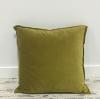 Olive Velvet Throw Pillow