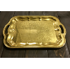 Vintage Square Gold Plated Tray
