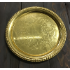 Vintage Round Gold Plated Tray