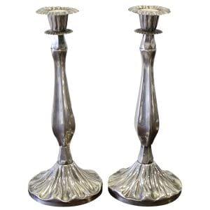 Alania Silver Candlesticks (Pair)