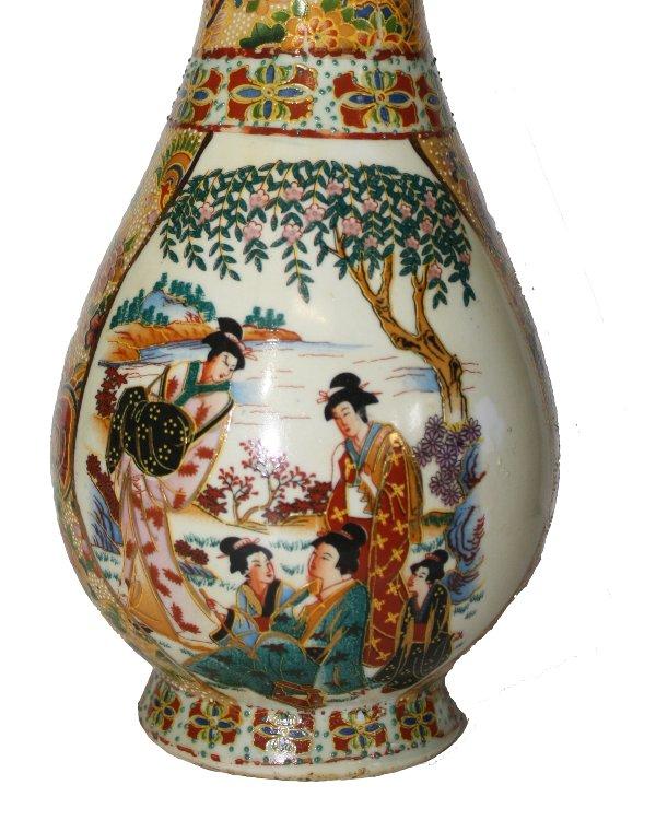 Five Ladies Vase