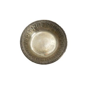 Small Silver Tray H