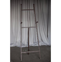 Easel - Tall Square