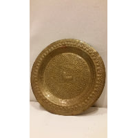 Tray - Gold Round Lion Plate