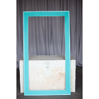 Frame - Aqua Large Empty