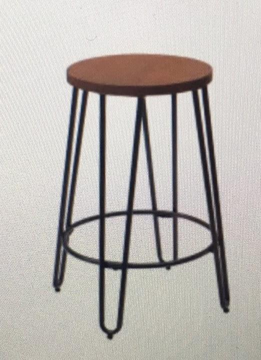 Chair - Bar Stool