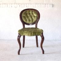 Aurelia Chair