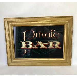 Private bar sign