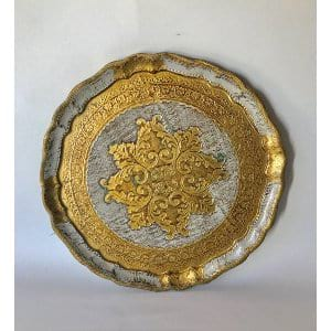 TEMPEST GOLD FLORENTINE TRAY