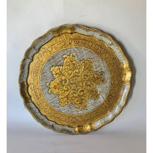 TEMPEST GOLD FLORENTINE TRAY