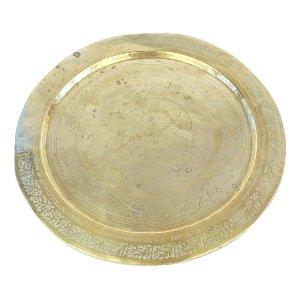 Small Round Brass Tray