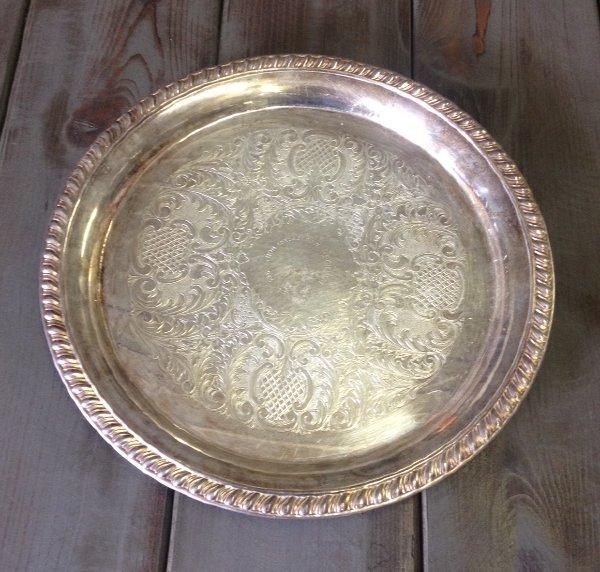 """Vintage """"Marcene"""" Silver Platter"""