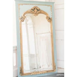 Large French Mirrors