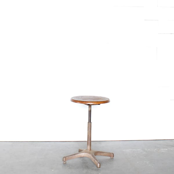 Short Emerson Stool