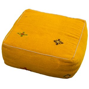 Yellow Floor Cushion
