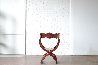Carved King Chair