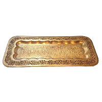 Oblong Brass Tray