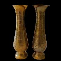Brass Vase #210