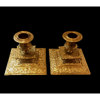 Ornate Square Candle Holders