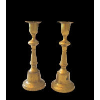 Brass Candlesticks #322