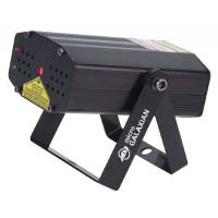 Micro Galaxian Laser