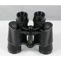 Vintage Field Binoculars