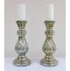 Large Mercury Glass Candlesticks