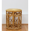 The Tate Side Table