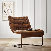 Leather Slingback Chair