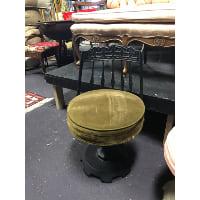 Onyx Carousel Chair