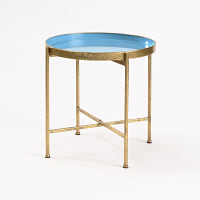 Blue Tray Table - Petite