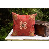 Square Turkish Kilim Pillow