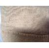 BURLAP AISLE RUNNER - 45' x 5' (NATURAL BURLAP)