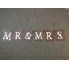 MR & MRS BROWN PAPER BANNER WHITE LTRS