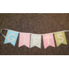 GIFTS - MULTI COLOR BANNER