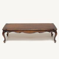 Pettigrove coffee table