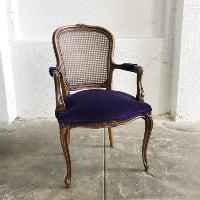 Adelmo plum armchair