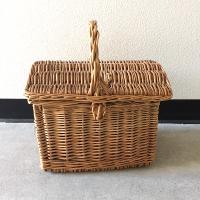 Ruben picnic basket