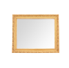 The Albany: Medium Gold Mirror