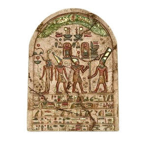 Egyptian Wall Tablet