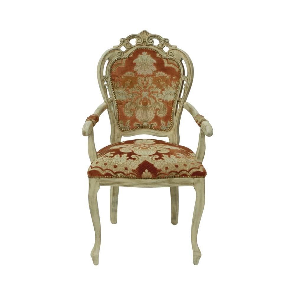 Mercy Arm Chair