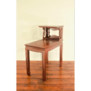 Greer - Side Table