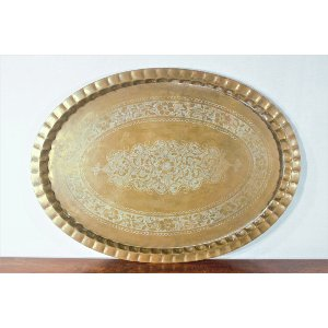 Metal Gold Tray - Large