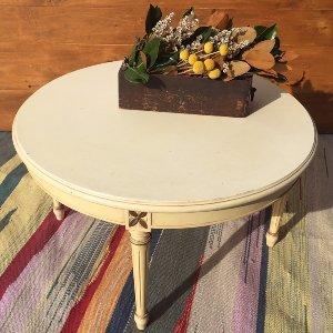 Linda Round Coffee Table