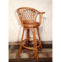 Rattan Bar Chairs