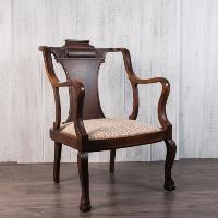 Thelma Arm Chair