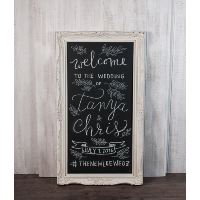 F8 - Large antique white frame