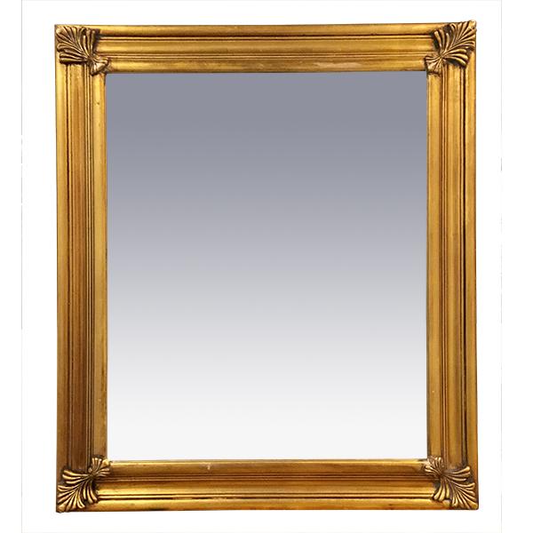 Louise Petite Mirror