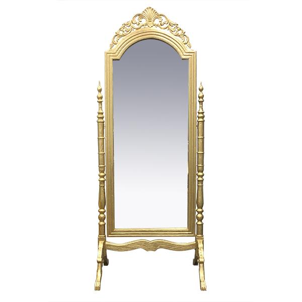 Mireille Dressing Mirror