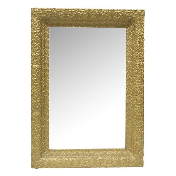 Alayna Mirror